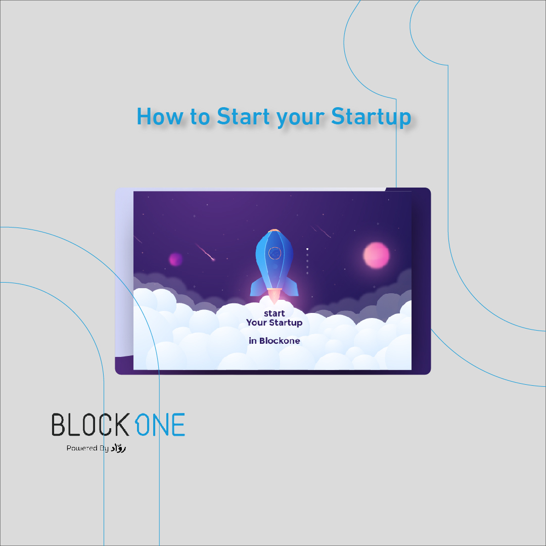 How to Start your Startup